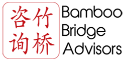 Bamboo Bridge Advisors